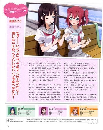 Dengeki G's Magazine Oct 2015 Dia Ruby.jpg