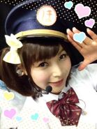 DreamSensation Emitsun Shiawase