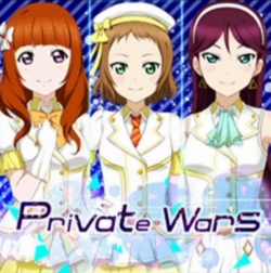 Private wars.png