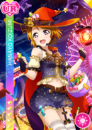 UR 426 Transformed Hanayo Halloween Ver.