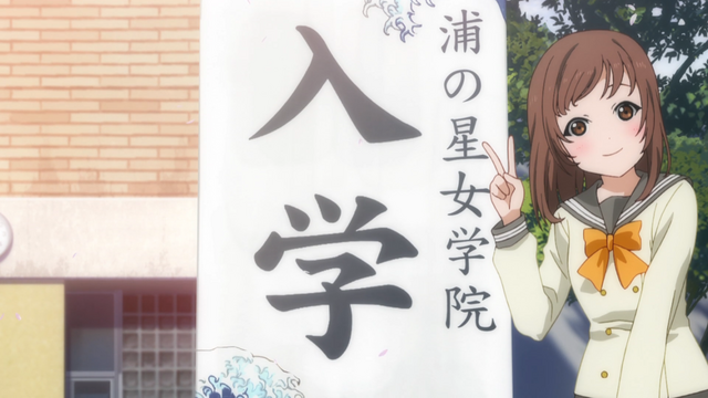 File:LLSS S1Ep1 062.png