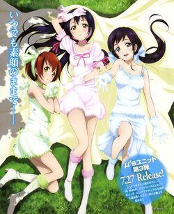 Lily white Dengeki G's Mag Aug 2011.jpg