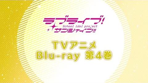 Love Live! Sunshine!! TV Anime BD4 PV