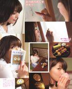 Emitsun Special 4