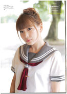 B.L.T. VOICE GIRLS Vol.27 - Takatsuki Kanako 1