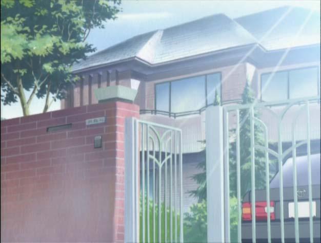 File:NarusegawaResidence1.jpg