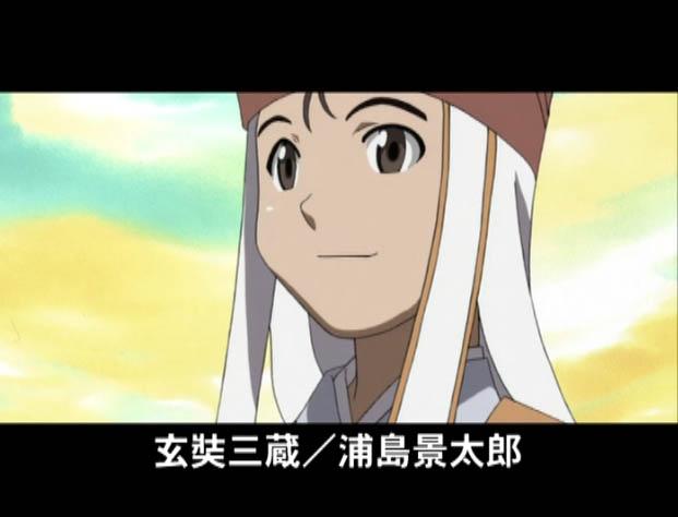 File:JTHWKeitaro.jpg