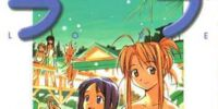 Love Hina (manga) Volume 2