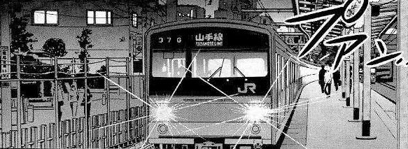 File:Yamanote5.jpg