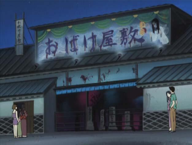 File:HinoshimaFestival5.jpg