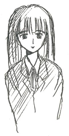 File:Motoko?.png