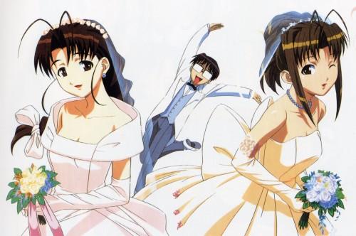 File:Wedding3.jpg