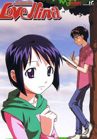File:DVDCoverShinobu2.jpg