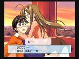 Naru Keitaro PS2 (8)