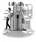 ShinkansenPhone
