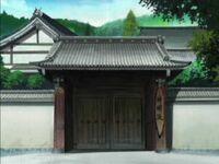 Shinmeiryudojo