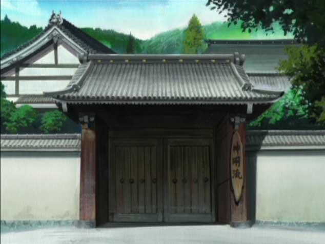 File:Shinmeiryudojo.jpg
