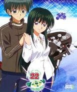 Rina & Masahiro Promotional Pic