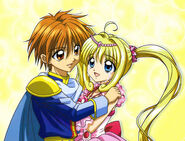 Lucia & Kaito Promotional Pic (15)