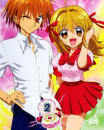 Lucia & Kaito Promotional Pic (18)