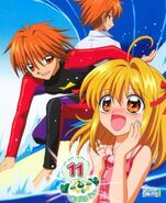 Lucia & Kaito Promotional Pic (2)