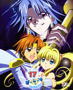Lucia & Kaito Promotional Pic (20)