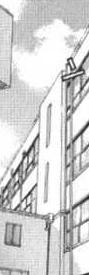 File:Yonojounan Elementary School.png