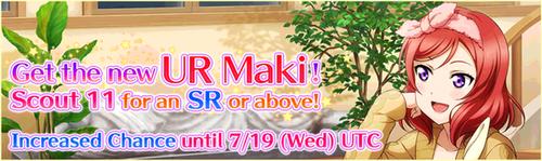 (7-15-17) UR Release EN