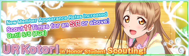 Event Banner Honor Scout-Kotori(May2015)