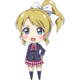 File:Small Ayase Eli.png