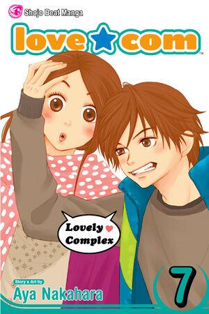 File:Lovely★Complex Volume 07 COVER.jpg