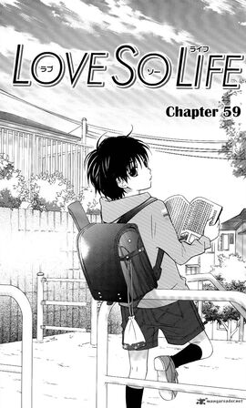 Chp 59 cover