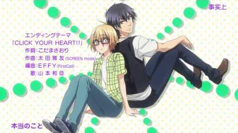 LOVE STAGE!! ED