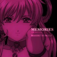 File:Memories.jpg