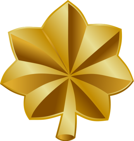 File:Army Major insignia.png