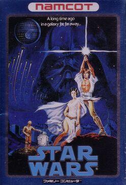 Namco Star Wars
