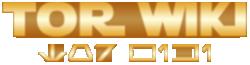 File:TorWiki-wordmark.png