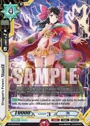 PR-0006EN (Sample)