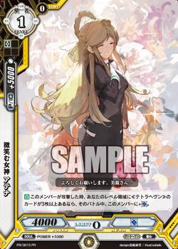 PR-0015 (Sample)