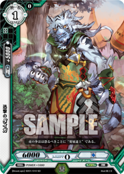 SD01-010 (Sample)