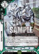 SD01-012 (Sample)