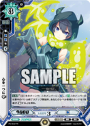 PR-0032 (Sample)