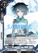 PR-0046 (Sample)