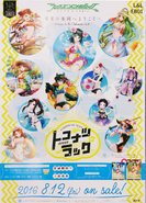 EB01-Poster