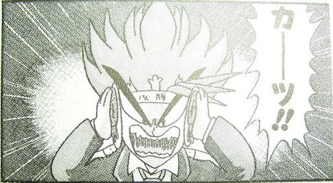 File:Isono IN THE MANGA.png