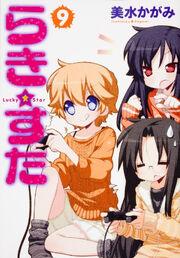 Lucky-Star-09-kadokawa