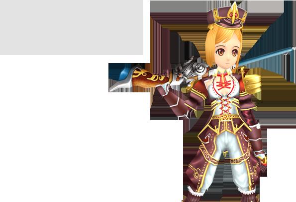 Gunner-bg