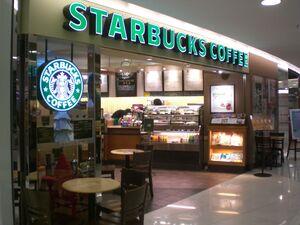 HK Kln Bay EMAX Starbucks Coffee