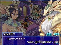 File:Sumirasufu.jpg