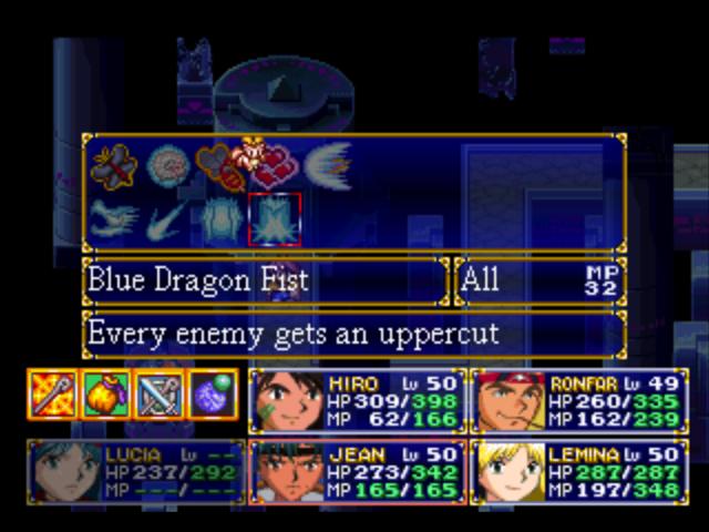 File:Blue Dragon Fist Menu.png